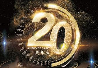 柏林世家20周年庆强势来袭!全国体验店齐同庆,惊喜送不停!